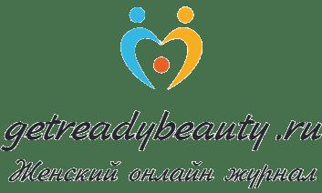 getreadybeauty.ru