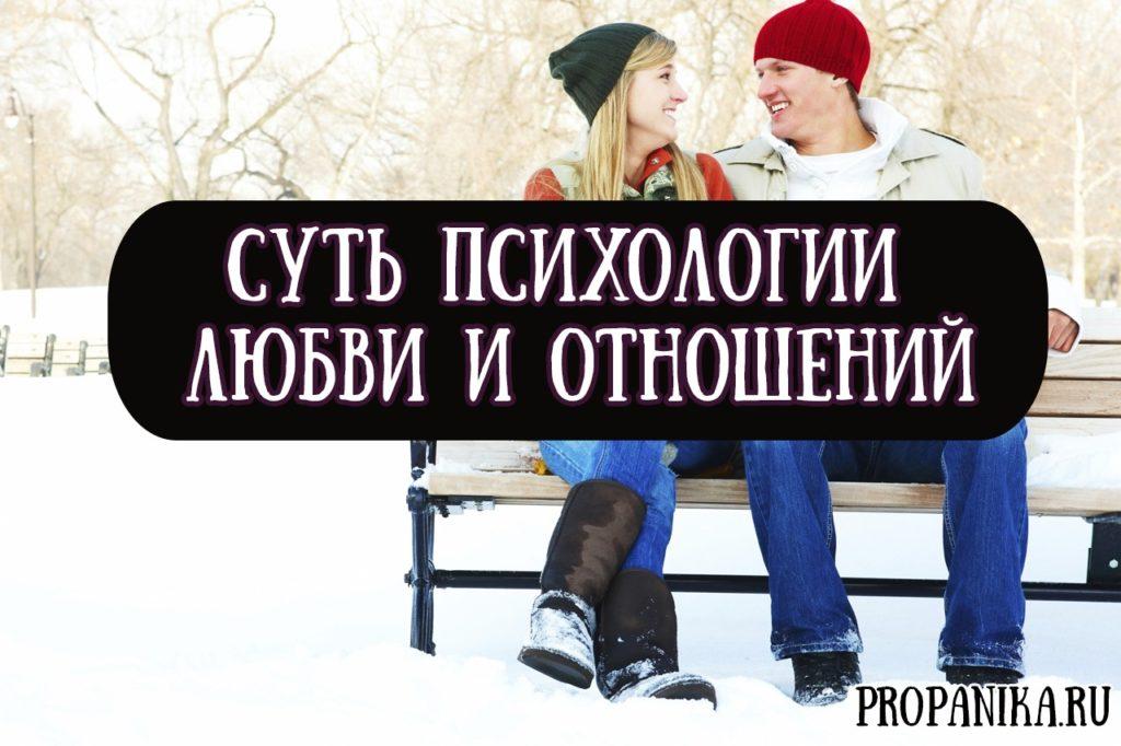 Как сохранить брак, укрепить любовь в браке и спасти свою семью