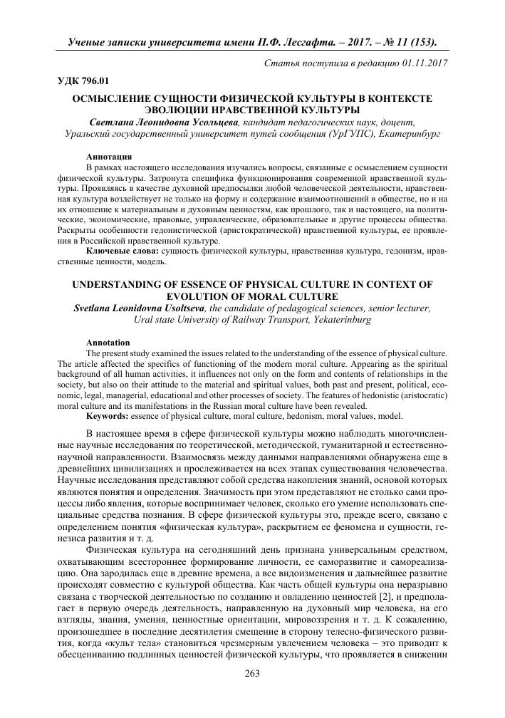 Гороскоп на август 2021 года. Новолуние во Льве